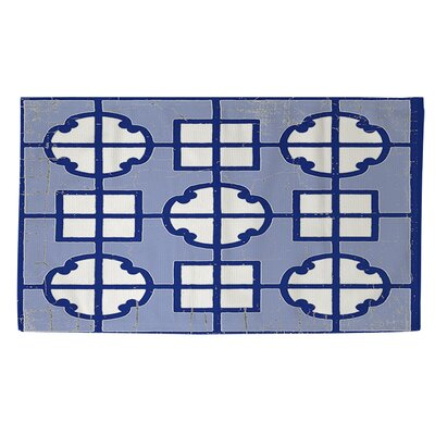 Chinoiserie Swatch 2 Blue/White Area Rug Rug Size: 4 x 6