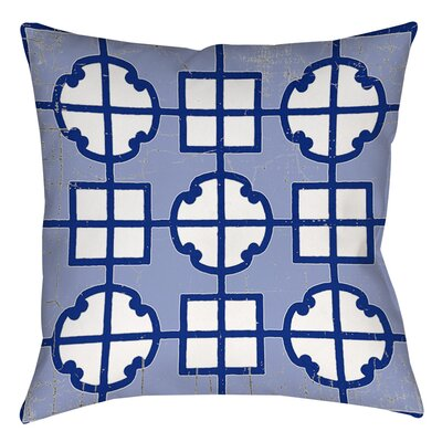 Atherstone 2 Indoor/Outdoor Throw Pillow Size: 16 H x 16 W x 4 D