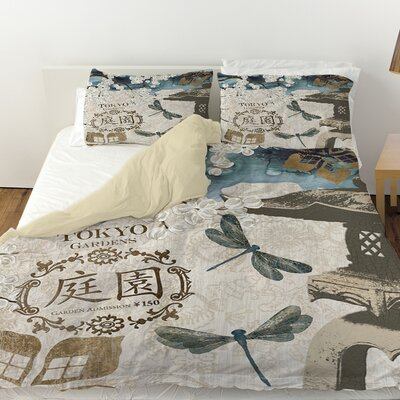 Meditation Gardens 1 Duvet Cover Size: Twin