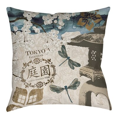 Meditation Gardens 1 Printed Throw Pillow Size: 16 H x 16 W x 4 D