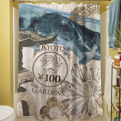 Meditation Gardens II Shower Curtain