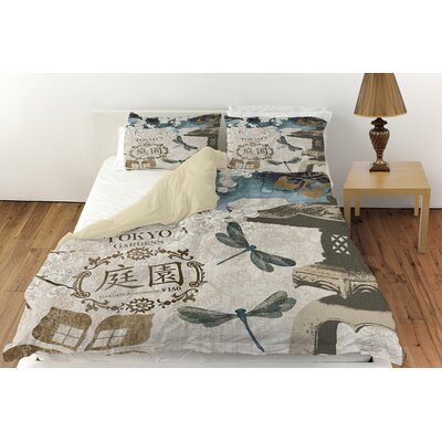 Meditation Gardens 1 Duvet Cover Collection