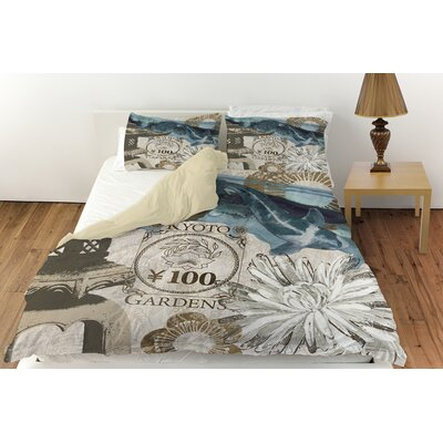 Meditation Gardens 2 Duvet Cover Collection