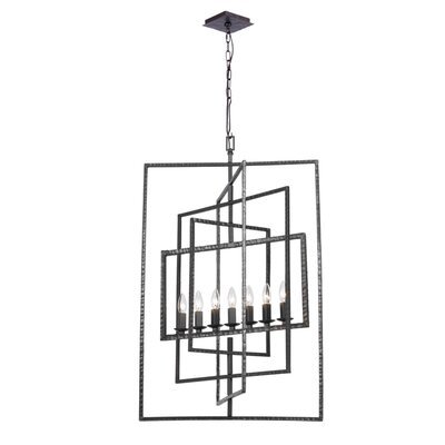 Kilmarnock 7-Light Foyer Pendant Finish: Steel