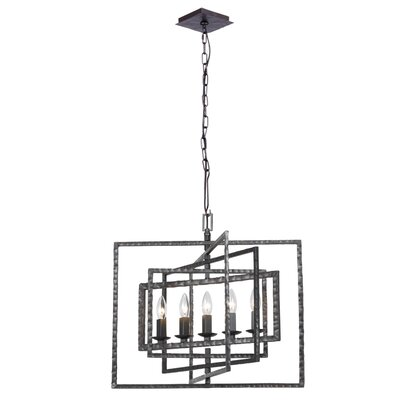 Capri 5-Light Foyer Pendant Finish: Steel