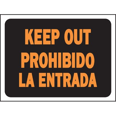 9 x 12 Plastic Bilingual Keep Out Sign (Set of 10)