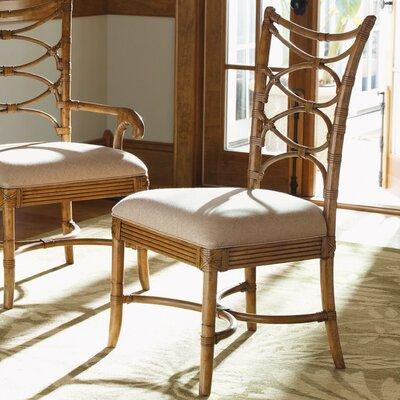 Beach House Side Chair (Set of 2)
