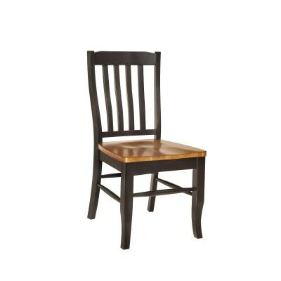 Twain Side Chair Finish: Harvest & Black