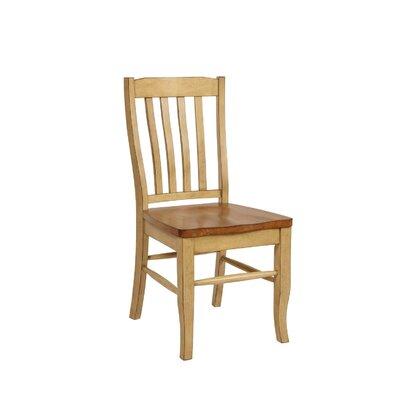 Twain Side Chair Finish: Pecan & Black