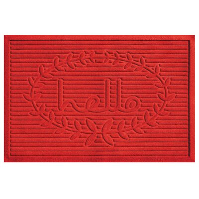 Hello Doormat Rug Size: 3 x 5, Color: Blue
