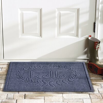 Hello Doormat Rug Size: 2 x 3, Color: Blue