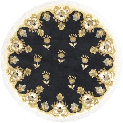 Aurora Open Field Dark Navy Area Rug
