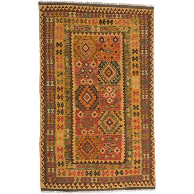 Istanbul Yama Kilim Copper/Light Gold Area Rug