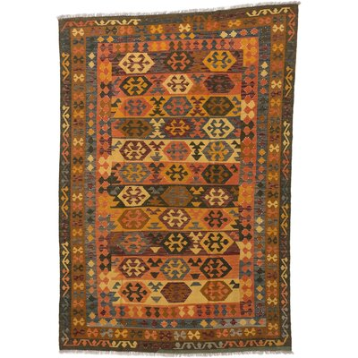 Kashkoli Kilim Copper Area Rug
