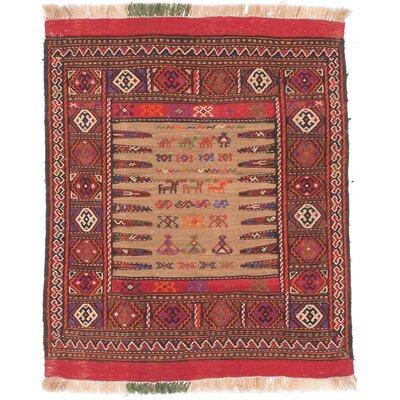 Shiravan Sumak Hand-Woven Brown Area Rug