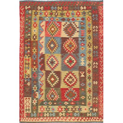 Olmsted Yellow/Red Area Rug