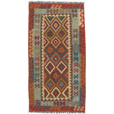 Anatolian Flat-Woven Red Area Rug