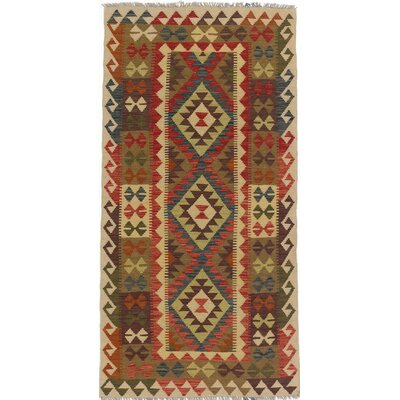 Anatolian Flat-Woven Red/Beige Area Rug