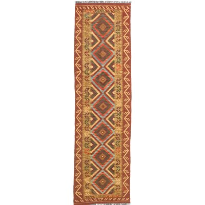Hereke Flat Woven Beige/Orange Area Rug