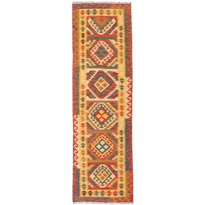 Olmsted Traditional Flat Woven Yellow/Orange Area Rug