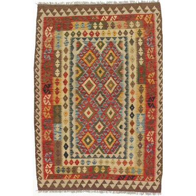 Olmsted Traditional Flat Woven Beige Area Rug