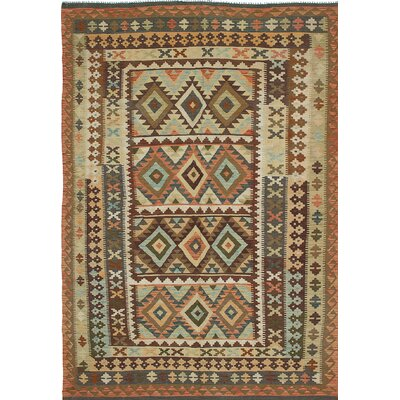 Olmsted Flat Woven Rectangle Beige Area Rug