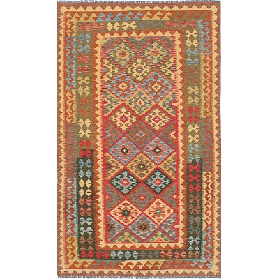 Olmsted Flat Woven Brown/Yellow Area Rug