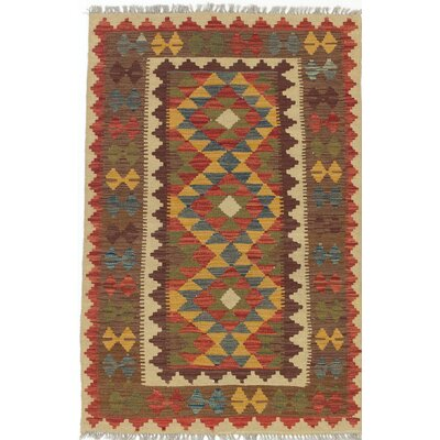 Kashkoli Flat-Woven Brown/Red Area Rug