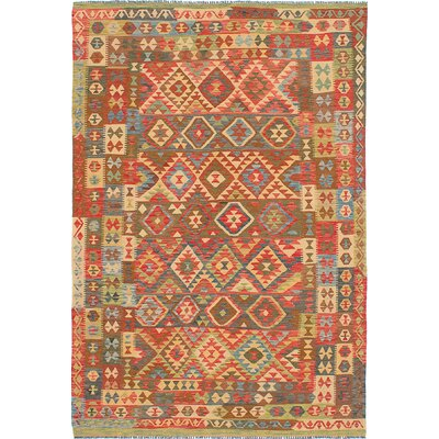 Istanbul Yama Hand-Woven Brown/Red Area Rug