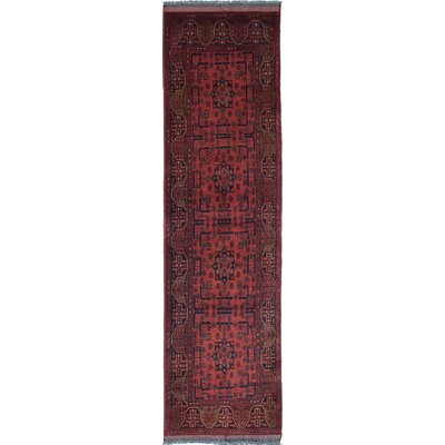 Bouldercombe Hand-Woven Dark Copper Area Rug