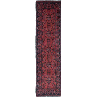 One-of-a-Kind Rosales Hand-Woven Wool Dark Copper Area Rug