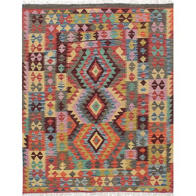 Hereke Hand-Woven Cream/Dark Copper Area Rug