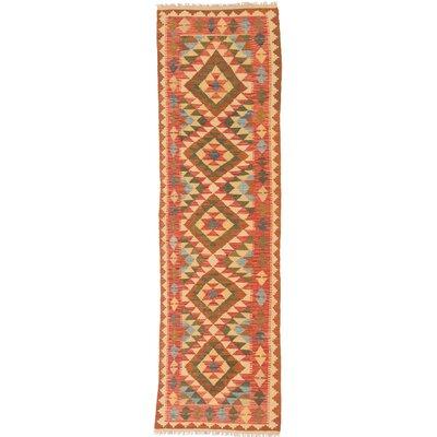 Hereke Kilim Hand-Woven Beige/Orange/Brown Area Rug