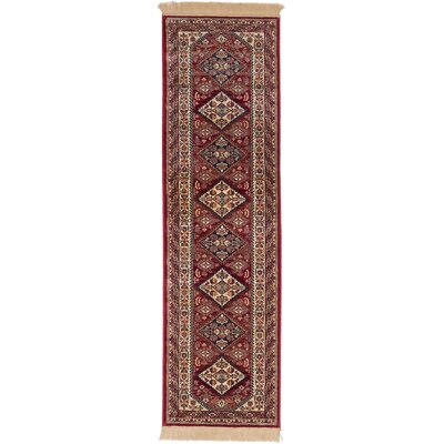 Shiravan Viscose Dark Burgundy Area Rug Rug Size: Runner 23 x 71