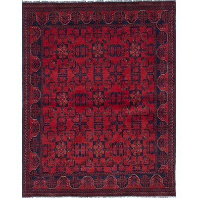 Rosales Hand-Knotted Wool Dark Burgundy Area Rug Rug Size: 57 x 75