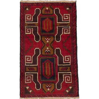 One-of-a-Kind Herati Wool Hand-Knotted Dark Burgundy Area Rug