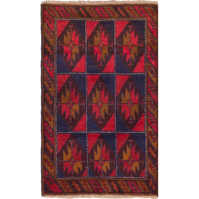 Bahor Wool Hand-Knotted Dark Brown/Dark Burgundy Area Rug