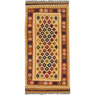 Kashkoli Kilim Wool Flat-Woven Dark Red/Light Khaki Area Rug