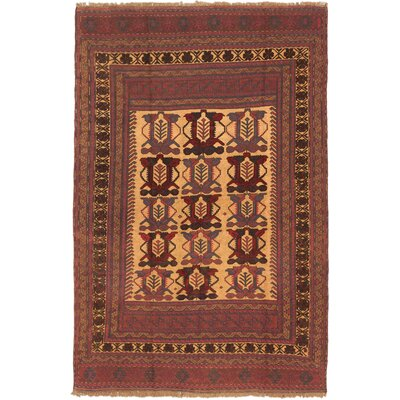 Brothwells Hand-Woven Dark Red/Ivory Area Rug