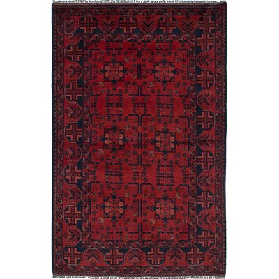 Bouldercombe Hand-Knotted Oriental Red Wool Area Rug