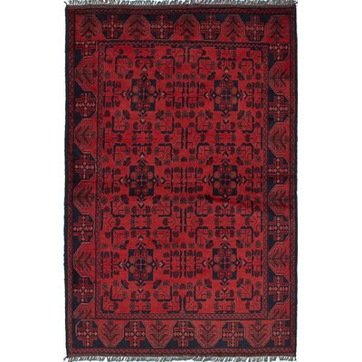 Bouldercombe Hand-Knotted Dark Red Wool Area Rug