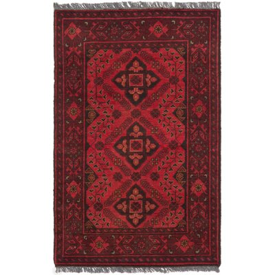 Rosales Hand Knotted Wool Dark Copper Area Rug