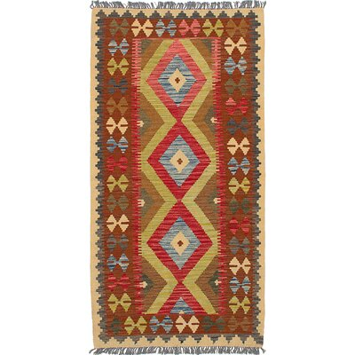 Olmsted Traditional Hand-Woven Wool Red Indoor Area Rug