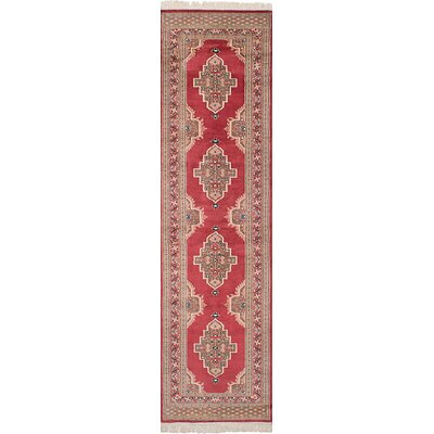 Olney Springs Bohemian Hand-Knotted Wool Dark Copper Indoor Area Rug