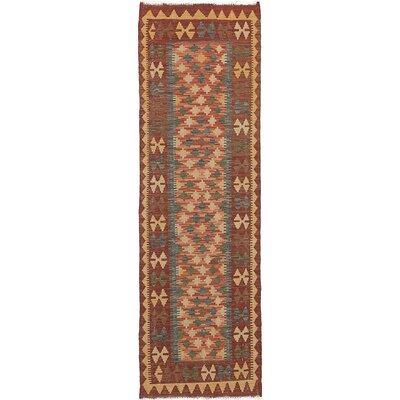 Fianna Hand-Woven Wool Dark Red Indoor Area Rug