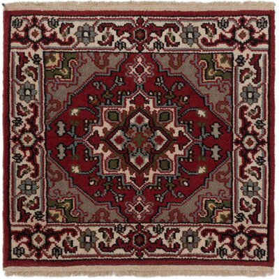Larsen Hand-Knotted Square Wool Red Area Rug