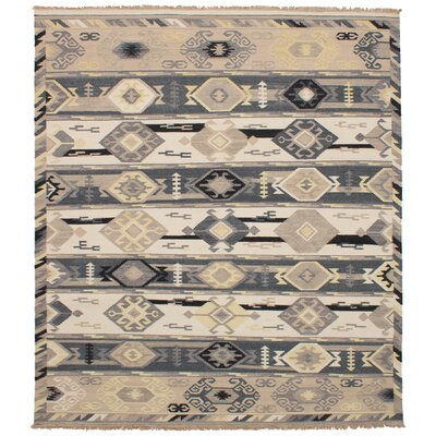 Pavlatka Kilim Hand-Woven Wool Cream/Dark Gray Area Rug Rug size: Rectangle 8 x 10