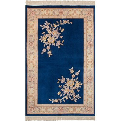 Link Hand-Knotted Wool Dark Blue Area Rug