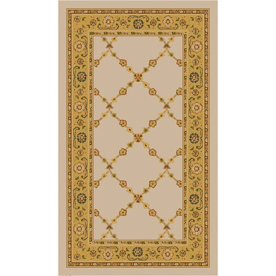Premier Natural Beige Area Rug Rug Size: Rectangle 18 x 210