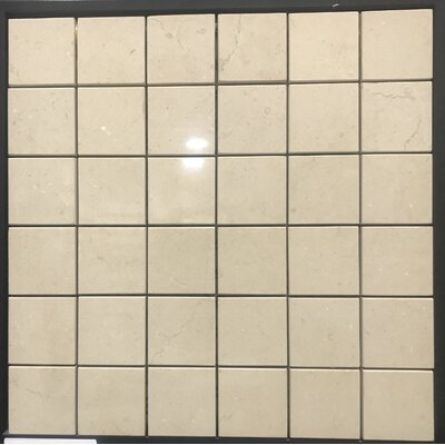 Crema Marfil 2 x 2 Porcelain Mosaic Tile in Beige and Cream